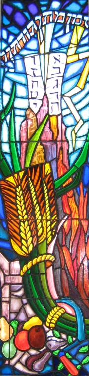 Stained glass depicting Shavuot.